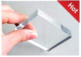 低鉄フロートガラス